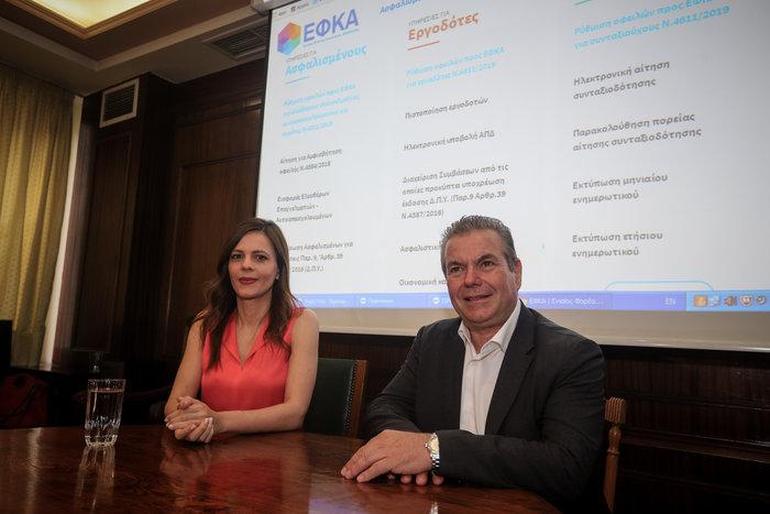 Η Έφη Αχτσιόγλου εγκαινίασε την πλατφόρμα 120 δόσεων για τα ταμεία