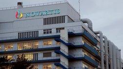 novartis-oloklirwthikan-oi-eksigiseis-twn-5-mi-politikwn-proswpwn