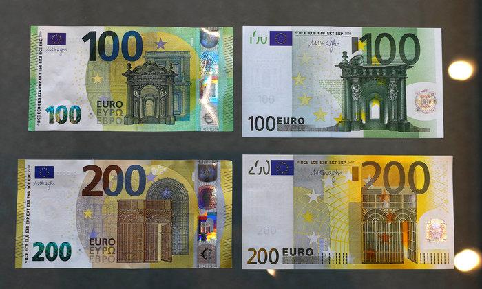 Ευρώ: Κυκλοφορύν την ερχόμενη Τρίτη νέα χαρτονομίσματα