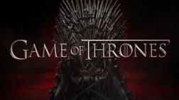Έρχεται το prequel του Game of Thrones;