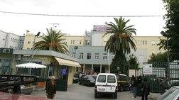 Θύμα επίθεσης από οπαδούς έπεσε γιατρός στο Γενικό Νοσοκομείο Νίκαιας