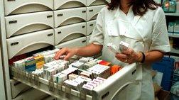 Συμβούλιο Οικον. Πολιτικής: Συζητήθηκε η φαρμακευτική πολιτική