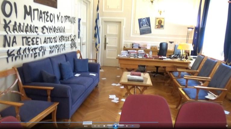Εισβολή στο γραφείο του πρύτανη του Οικονομικού Πανεπιστημίου