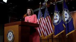 ΗΠΑ: Η Νάνσι Πελόζι κατηορεί τον Τραμπ για «συγκάλυψη»