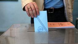 Νέο γκάλοπ: Στις 7,2 μονάδες η διαφορά ΝΔ-ΣΥΡΙΖΑ