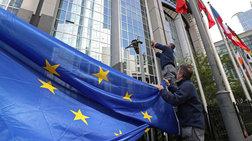 Στις ευρωκάλπες Τσέχοι και Ιρλανδοί-τι δείχνουν οι δημοσκοπήσεις