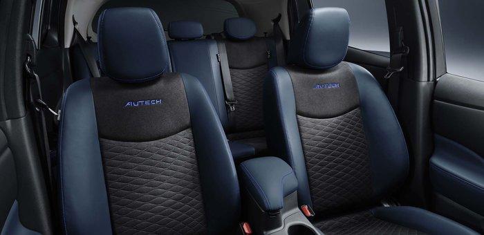H Autech δημιούργησε ένα ξεχωριστό Nissan LEAF - εικόνα 2