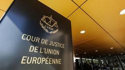SZ: Οι επενδυτές, το κούρεμα και το Δικαστήριο της Ευρωπαϊκής