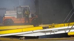Υπό έλεγχο η φωτιά σε πλοίο στο Πέραμα