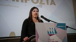Κωνσταντοπούλου: «Απευθυνόμαστε στην πλειοψηφία του ελληνικού λαού»