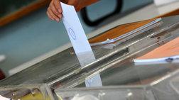 Μικροπροβλήματα στην περιφέρεια με εφορευτικές και ψηφοδέλτια