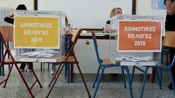 exit-poll-thessaloniki-prwtos-o-taxiaos---triti-i-notopoulou
