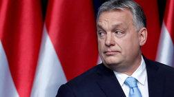 Ουγγαρία: Το 56% των ψήφων φαίνεται ότι συγκεντρώνει ο Όρμπαν
