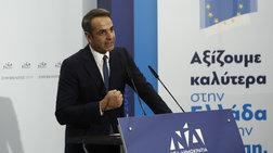 mitsotakis-o-k-tsipras-na-paraitithei-kai-na-pame-se-ekloges