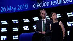 Ικανοποίηση των Πρασίνων για το αποτέλεσμα των ευρωεκλογών