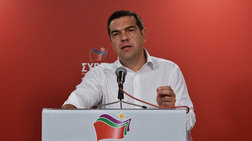 Ραγδαίες εξελίξεις: Πρόωρες εκλογές ανακοίνωσε ο Αλ. Τσίπρας