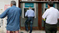 a0be15a3a5 Σπείρα έκλεβε πελάτες τραπεζών σε Νότια και Βόρεια προάστια