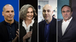 Μάχη για γερά νεύρα για μια έδρα στην Ευρωβουλή: Πώς θα κριθεί