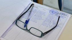 DW: Καταγγελία για παρατυπίες κατά την ψηφοφορία Ελλήνων στη Γερμανία