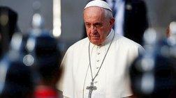"""Ο Πάπας Φραγκίσκος καταγγέλλει τη """"μοχθηρία και την ασχήμια"""" των καιρών μας"""