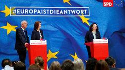 Γερμανία: Αλλαγή ηγεσίας στο SPD μετά τα χαμηλά ποσοστά