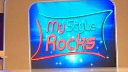 Συγκινεί παίκτρια του My Style Rocks: Δεν μπορώ να κάνω παιδιά [Βίντεο]