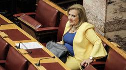Αποχώρησε η Μεγαλοοικονόμου από την Κ.Ο. του ΣΥΡΙΖΑ