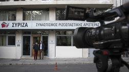 ΣΥΡΙΖΑ: Η δίψα της Πειραιώς για εκδίκηση την προδίδει