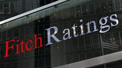 Fitch: Αναβαθμίζει Eurobank, διατηρεί αξιολόγηση Alpha, Πειραιώς, Εθνικής