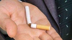 ΕΑΕ: Μάστιγα το τσιγάρο για τους Ελληνες