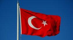 Απορρίπτει τις «άδικες επικρίσεις της ΕΕ»  η Τουρκία