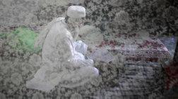 Πακιστάν: Επνιξε τη γυναίκα του αφού εκείνη βρέθηκε θετική στον ιό HIV