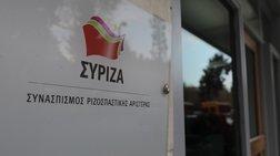 ΣΥΡΙΖΑ: Επικοινωνιακή τακτική & αλλαγές στη Δικαιοσύνη συζήτησε η ΠΓ