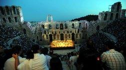 1500 δωρεάν θέσεις για ανέργους για την όπερα του Μπελλίνι