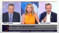 to-debate-twn-upopsifiwn-tis-thessalonikis-sto-open