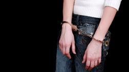 Πάτρα: 38χρονη προσπάθησε να πάρει δάνειο με ξένη ταυτότητα και δηλώσεις