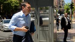 Ο ΣΥΡΙΖΑ, οι αλλαγές στη Δικαιοσύνη και... ο Βαρουφάκης