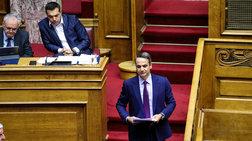 sz-tsipras-mitsotakis-toso-diaforetikoi