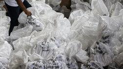 Θεσσαλονίκη: Είκοσι τόνοι χαρτί από τα ψηφοδέλτια σε μόλις τρεις Δήμους!