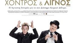 uperoxo-therino-sinema-me-thea-stin-taratsa-tou-megarou-mousikis-thessalonikis