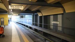 stasi-ergasias-se-metro-ilektriko--tram