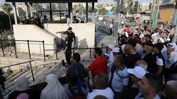Eπίθεση με μαχαίρι στην Ιερουσαλήμ, δύο ισραηλινοί τραυματίες