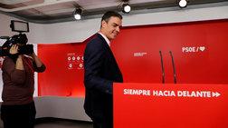 Ισπανία: Πρωτοβουλίες για συνεργασία Ciudadanos-Σοσιαλιστών