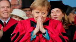 Η Μέρκελ στο Harvard: Ο ομιλία της για το παρελθόν & το μέλλον [Εικόνες]