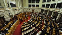 Σκέψεις στο Μαξίμου να κρατήσουν ανοικτή τη Βουλή έως τις 10 Ιουνίου