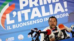 Econοmist: Οι ευρωεκλογές κλονίζουν την πολιτική σκηνή των κρατών