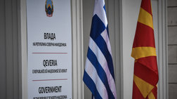 anabathmisan-tis-diplwmatikes-apostoles-ellada-boreia-makedonia