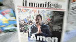 Ματέο Σαλβίνι: To colpo grosso του «καπιτάνο»