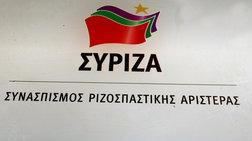 pws-blepei-o-suriza-tis-ekselikseis-sto-kinal