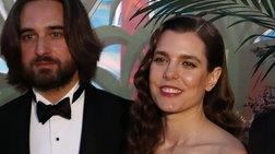 Παντρεύτηκε η Σαρλότ Κασιράγκι - Το YSL φόρεμα